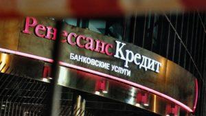 """Карта """"Drive"""" банка Ренессанс Кредитодного из лидирующих банков в области потребительского кредитования в России, предлагающего физическим лицам кредитные"""