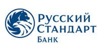 русский стандарт украина