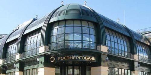 Росэнергобанк сегодня – это стабильный финансовый институт государственного масштаба, предоставляющий своим клиентам широкий спектр услуг и активно участвующий