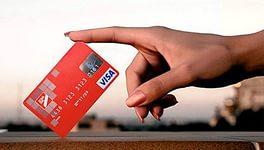 Выгодны ли кредитные карты