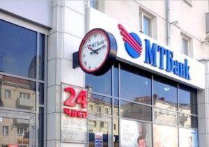МТБанк – банк свежих решений, предоставляющий полный комплекс услуг корпоративным и частным клиентам. Был создан в 1994 году. Обслуживание клиентов ведется в