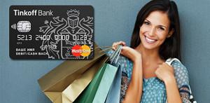 Дебетовая карта, плюсы оформления: - 14% на остаток по счету - бесплатное снятие наличных в любом банкомате - cashback за любые покупки