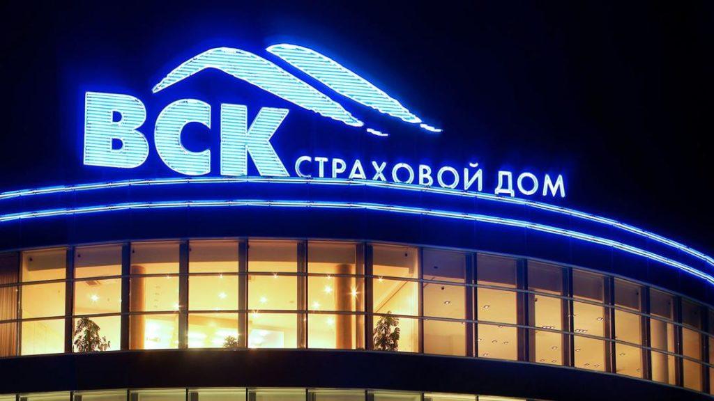Страховой Дом ВСК более 26 лет предоставляет услуги населению и компаниям России, стабильно входит в Топ-10 страховщиков страны в основных сегментах рынка – авто, здоровье и жизнь.